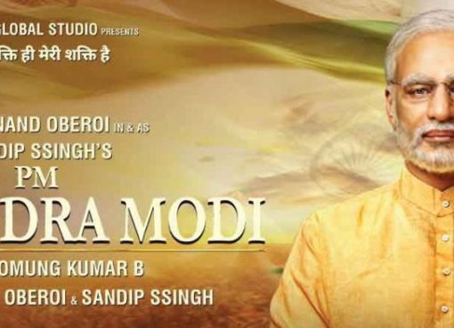 Narendra Modi Movie