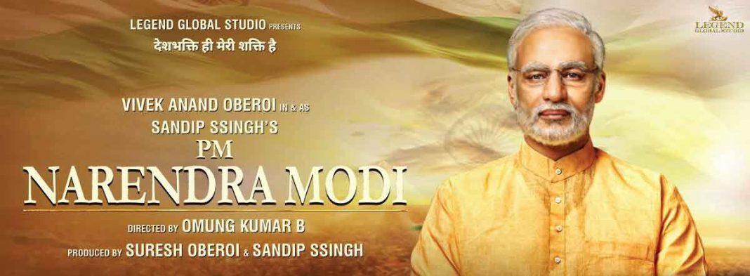 Narendra Modi Movie
